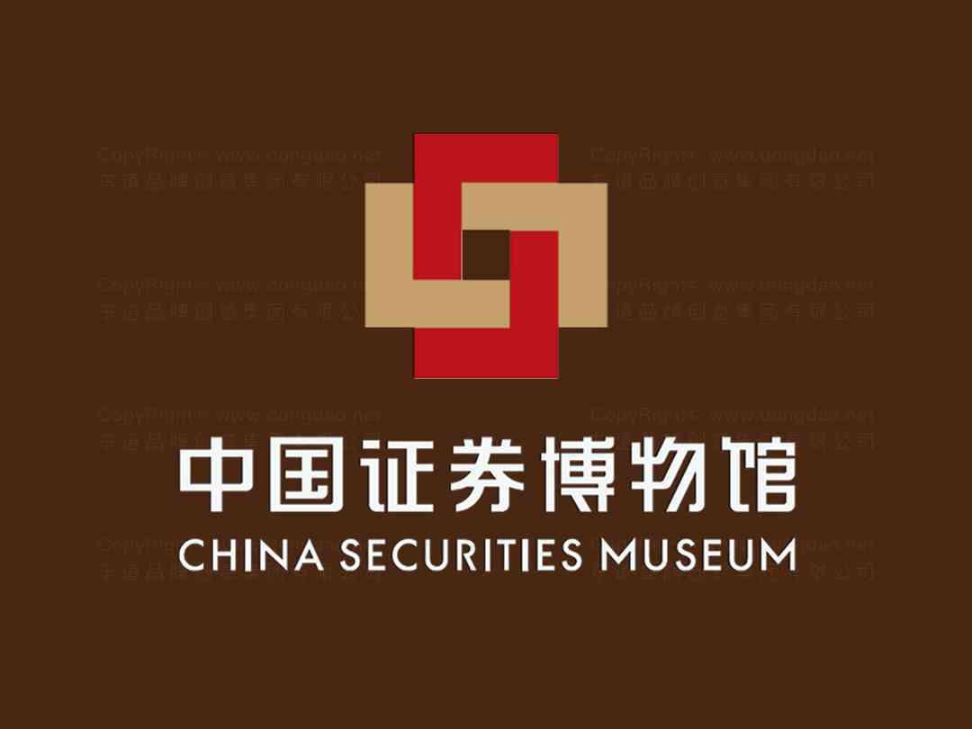 品牌设计LOGO&VI设计中国证券博物馆品牌设计方案