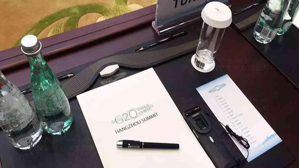 G20办公用品设计