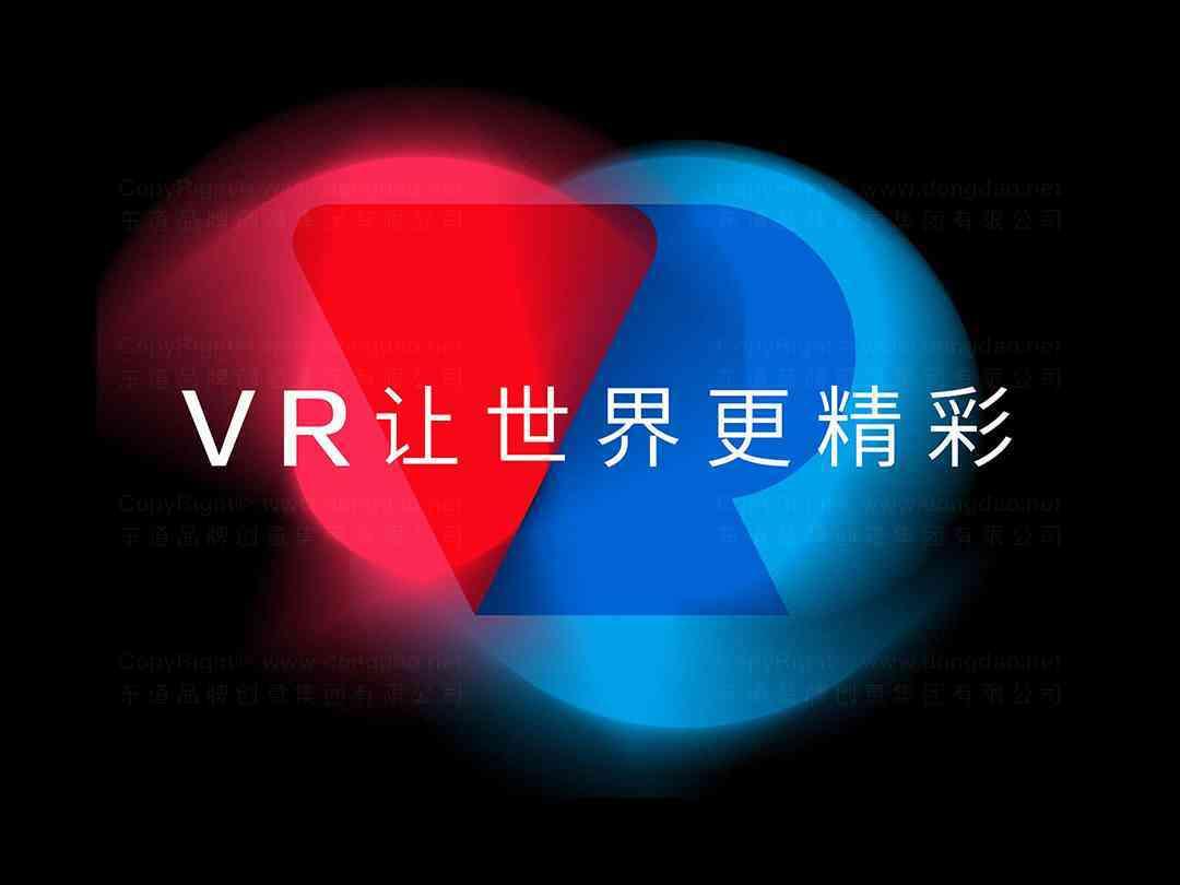 品牌设计LOGO&VI设计世界VR大会品牌设计方案