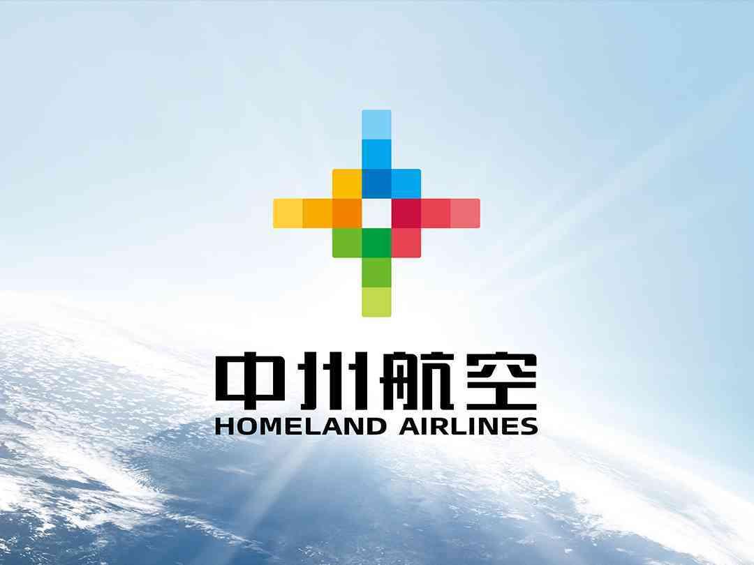 品牌设计LOGO&VI设计中州航空品牌设计方案