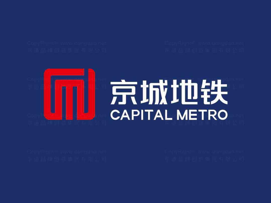 品牌设计LOGO&VI设计京城地铁品牌设计方案