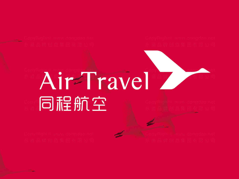 航空公司logo设计