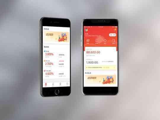 银行App设计