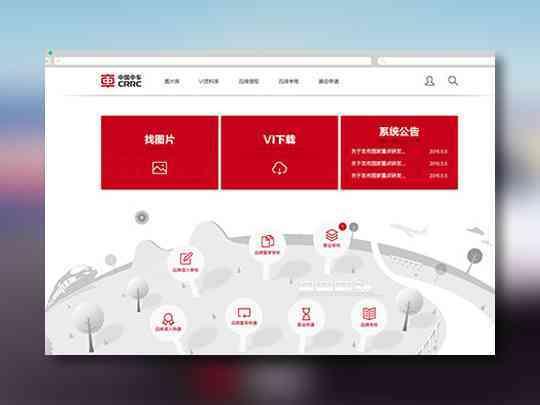 东道数字UI交互设计中国中车东道数字方案