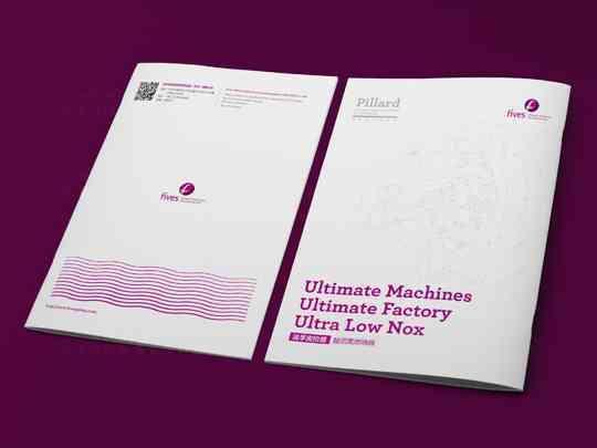 视觉传达画册设计法孚视觉传达方案
