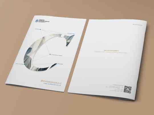 建研院宣传册设计