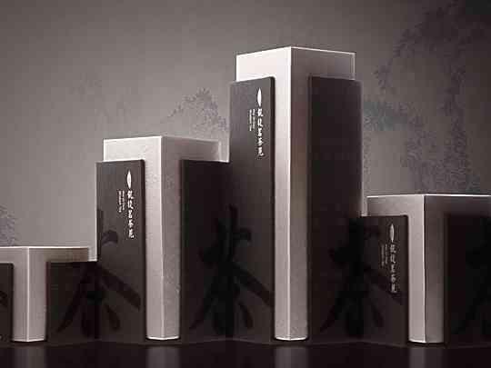 产品包装体系全案凯捷茗茶产品包装方案