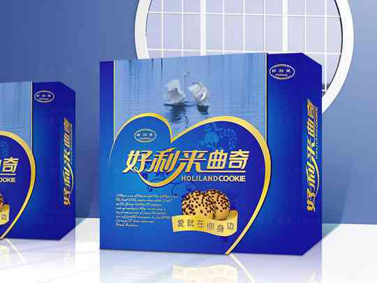 产品包装包装设计好利来产品包装方案