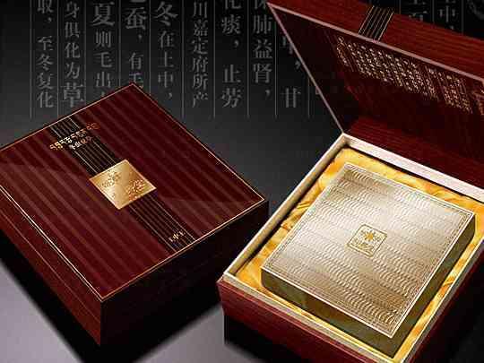 产品包装系列包装裕寿堂产品包装方案