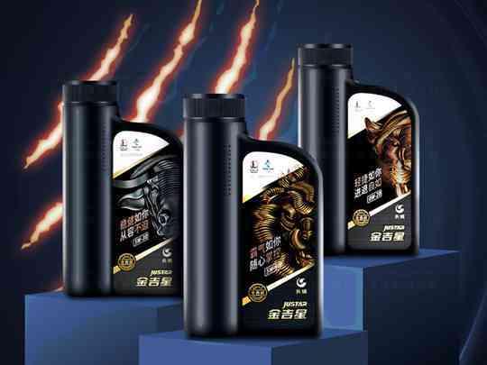 产品包装吉刻释放系列包装设计长城产品包装方案