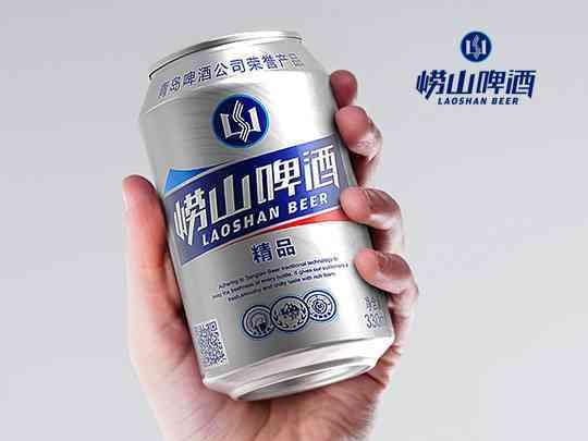 产品包装崂山啤酒体系包装设计崂山啤酒产品包装方案