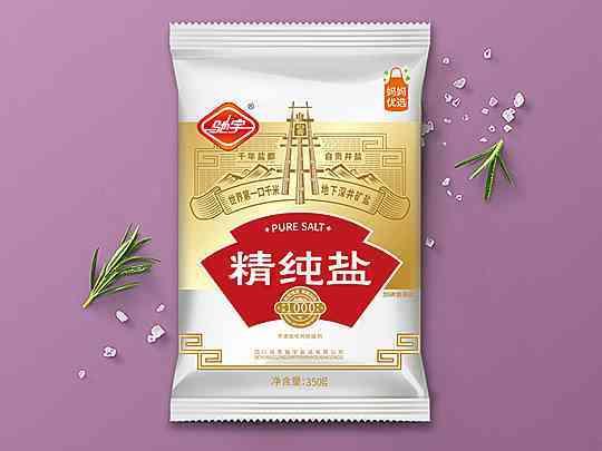 产品包装驰宇盐品体系包装设计驰宇盐品产品包装方案