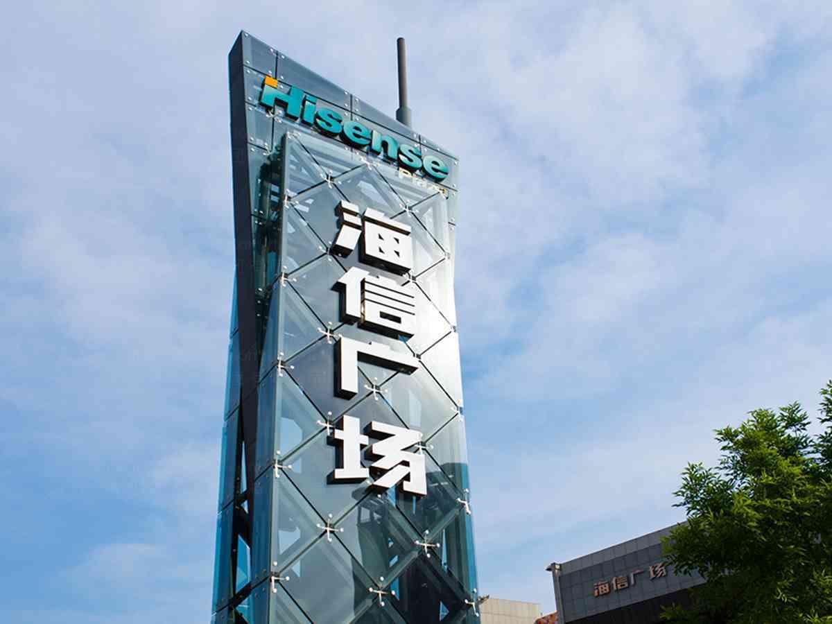 商业空间&导示环境导示青岛海信广场商业空间&导示方案