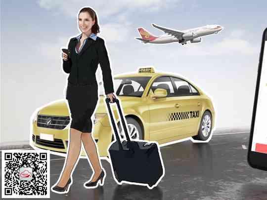 空港云app宣传机场服务