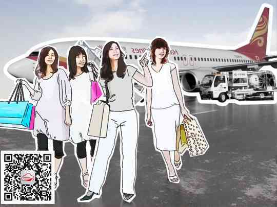 航空公司app宣传设计